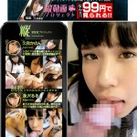 【衝撃!】DMMのスマホ動画が99円とか安すぎwwwww【オススメ紹介記事】