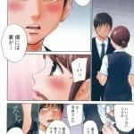 【NTR】ぐうシコ寝取りエロ漫画スレwwwwwwwwwwww