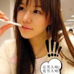 【画像】中国のニューハーフ(偽娘)可愛すぎワロタwwwww