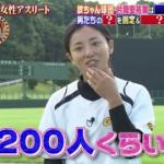 【画像】 ヤリマン片岡安祐美(29)「いいの?…こんな色黒で…」 →