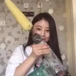 【中国】衝撃!美少女がドリルでトウモロコシを食べようとしたら頭がハゲ上がってもうたwwwwwwwwww