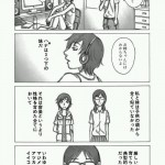 【漫画】妹と違って親のしつけを守っていい子に育ってきた姉の末路wwwwwwwwww