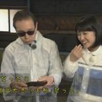 【画像】タモリが近江友里恵アナに下ネタでセクハラしててワロタwwwwwwwww