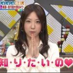【画像】川田フリーアナウンサーのバキュームフェラ顔wwwwwwww