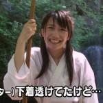 【画像】「ランク王国」で現MC加藤里保菜が滝に打たれて下着がスッケスケ身体張りすぎwwwww