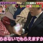 【衝撃】林修、アイドルのお部屋でコンドームを発見し「いつ使うの?」「今でしょ」wwwwwwwwwwwwwww