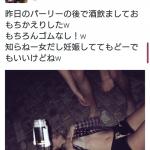 【速報】DQNがツイッターでレイプツイートwwwwwwwwwwwwwww