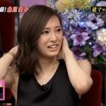 【画像】人妻になって更にスケベになった北川景子が「しゃべくり」で見せた脇マンコがエロ過ぎるwwwww