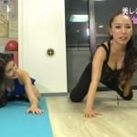 【画像】橋本マナミがテレビでセックストレーニング!大股パックリ開きの「おち○ぽ頂戴」ポーズでマンコの形がクッキリ浮かび上がるwww