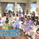 【画像】フジテレビでNMB48山本彩さんが短足すぎて放送禁止レベルと話題にwwwwwwwww