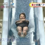 【朗報】フジテレビで女子アナ(岡副麻希)のまんこの形がくっきりな放送事故、画像ありwwwwwwwwwwwww