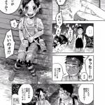 【エロ漫画】ポケモンGOのエロ同人クッソワロタwwwwwwwwwwwwwwwww