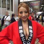 カープ女子の加藤紗里さん、ガチでエロすぎるwwwwwwwwwwwww(画像あり)
