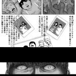アイドル一筋でオタクを続けた男の末路を描いた漫画が話題にwwwwwww