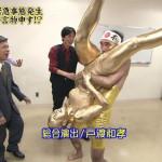 上田まりえアナ、全身金粉メコスジ全開で江頭2:50に股間クンカクンカされててワロタwwwwwww(画像あり)