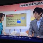 【放送事故】生放送中にNHKのアナウンサーが自分のオナニーについて語りだすwwwwwwwwww