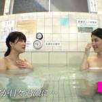 【衝撃】橋本マナミがテレビでマン●モロ出しで尻まで丸出ししてるwwwwwwwwwwww(画像あり)