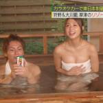 大川藍ちゃんの『ポンコツさまぁ~ず』で見せた巨乳の破壊力wwwwwwwwwwwwww(画像)