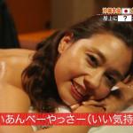 世界さまぁ~沖縄SPでハーフ美女が体張りすぎ激エロ神回だった件wwwwwww(画像)