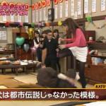 岡副麻希、黒ストッキング姿でパンチラ見えまくりぃぃぃぃぃぃぃぃぃぃぃw(画像あり)