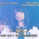 【放送事故】欅坂46・長濱ねる(18)がテレビで生理ナプキン見えちゃうハプニング発生wwwwwwww