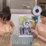 天木じゅん(Iカップ)が「橋本マナミのお背中流しましょうか?」に出演して橋本マナミが対抗心メラメラでセクシー対決wwwwww