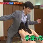【画像あり】 ウッチャンこと内村さんテレビでフェラされとるwwwwwwwwww