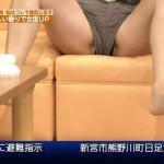 【放送事故】テレビに映った芸能人のマンチラwwwwwwwwwwwwwwwwwwwwwww(画像)