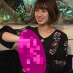 元NMB48の高野祐衣、テレビで手コキ披露するがテクがプロ級すぎて吹いたwwwwwwwwww(画像あり)