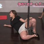 【画像】篠崎愛のパンモロポールダンスがエロ過ぎるwwwwwwwwwwwwww