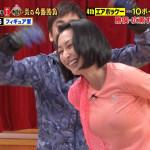 【お宝】テレビで浅田舞(Eカップ)のブラジャーが映る放送事故wwwwwwwwwwwww