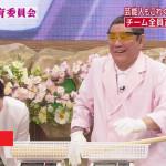 【画像】人妻になったアヤパンこと高島彩の胸チラがすんげぇーエロいwwwwwwwwwwwww