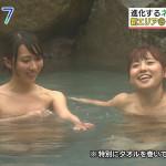 【画像】関西ローカル番組やりすぎw朝からエロ過ぎるお色気入浴シーン放送wwwwwww