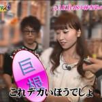 【画像あり】元AKB48・小林香菜が大人のおもちゃ屋でぶっちゃけまくり!!電マ握って『使ってます』wwwww