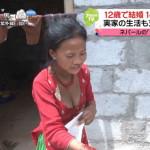 【画像あり】ネパールの少女、12歳で結婚し14歳で出産「児童婚」とか世も末wwwwwwwwwwwwwwwww