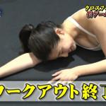【画像】橋本マナミのフィットネスの胸チラやムッチリお尻が激シコwwwwwwwwwwwwww