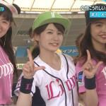 【画像】TBS・宇内梨沙アナ、ワレメ・割れ目!はしゃぎすぎていろんな痴態を晒してしまうwwwww