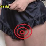 【放送事故】アウトww『橋本マナミのヨルサンポⅡ』でガッツリマンコが映り込んでしまう事故wwwwwwwwww(画像あり)