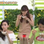 【放送事故】TOKYO MXで宮下恵美さんが豪華なパンチラを見せ付けるwwwwwwwww