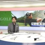【画像】NHKのおっぱいアナウンサー杉浦さん。おっぱいが膨らみすぎてもはやエロ漫画レベルwwwwwwwwww
