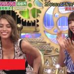 【画像】変な日本語の滝沢カレンさんが実は隠れ巨乳だった事が発覚wwwwwwwwwwwww