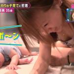 【画像】テレビで土屋アンナと鈴木亜美の胸チラ合戦がエロ過ぎ抜いたwwwwwwwwww