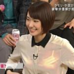 【放送事故】新垣結衣さん、テレビ出演で透けブラを晒すwwwwwwwwwww
