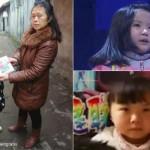 【驚愕】中国で7歳から永遠に歳を取らない女の子が発見されるwwwwwwwwwwwwwwwwwwwwww(画像あり)