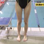 【画像】大川藍の競泳水着が乳首ポッチに・エロ尻・ワキマンコ、わざとだろコレwwww