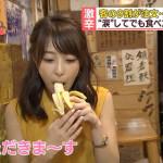 【お宝】TBS宇垣美里アナ(26)のフェラチオ&ごっくん画像キタ━━━━(゚∀゚)━━━━!!