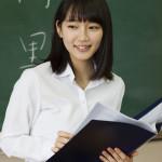 吉岡里帆の女教師ものが完全にAVだと話題にwwwwwwwwwwwwww(画像あり)