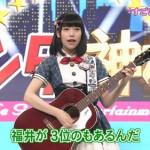 【AKB48】エンタに「1億光年に一人の美少女」長久玲奈が登場で激シコwwwwwwwwwwwwwwwwww(画像あり)