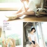 【足フェチ必見】声優・佐倉綾音さんの脚エロ過ぎwwwwwwwwwwwwwwwww