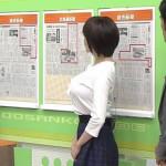 【画像あり】北海道の推定Jカップの女子アナが爆乳すぎてチンコビンビンですよ神wwwwwwwwwwwwwwwwww